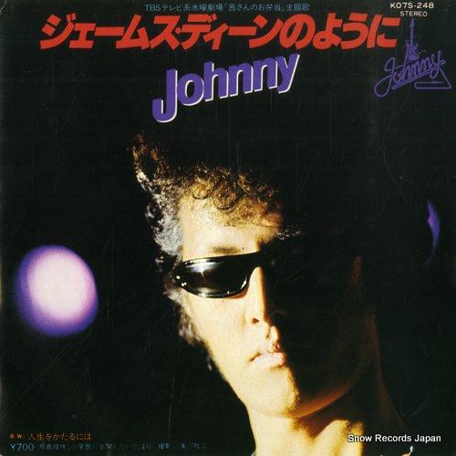 JOHNNY james dean no youni