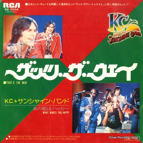 K.C. AND THE SUNSHINE BAND that's the way