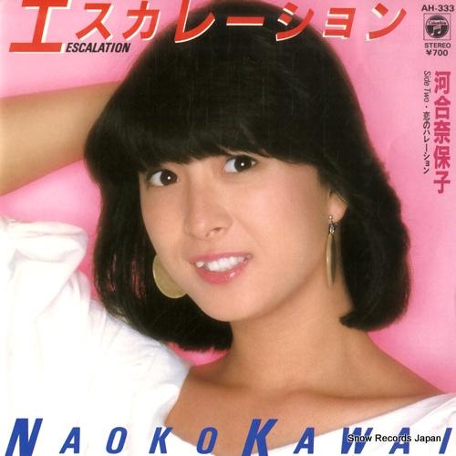 KAWAI, NAOKO escalation