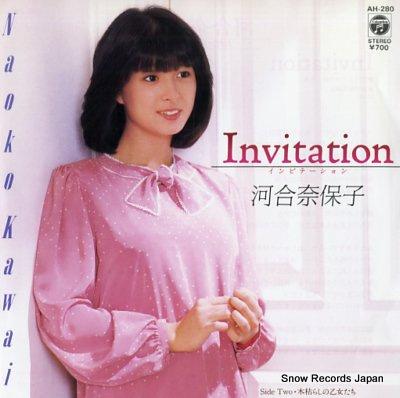 KAWAI, NAOKO invitation