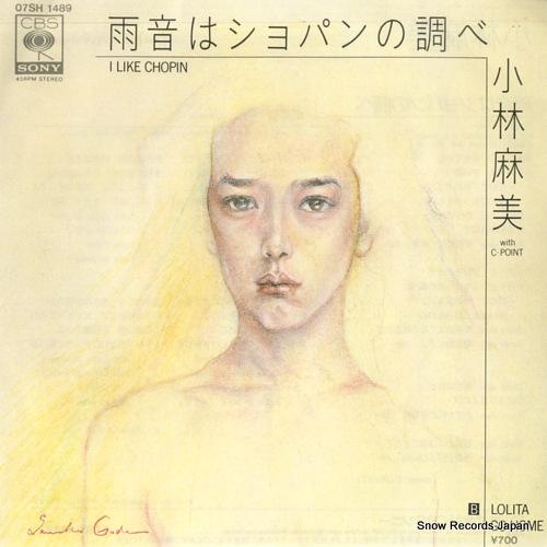 KOBAYASHI, ASAMI i like chopin