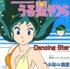 KOBAYASHI, IZUMI dancing star