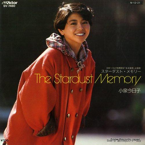 KOIZUMI, KYOKO stardust memory, the