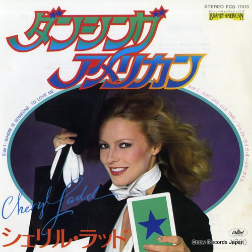 LADD, CHERYL where is someone to love me ECS-17013 - front cover