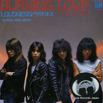 LOUDNESS burning love