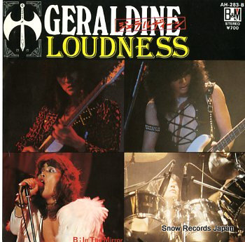 LOUDNESS geraldine