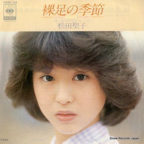MATSUDA, SEIKO hadashi no kisetsu