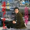 MORI, SHINICHI minatomachi blues