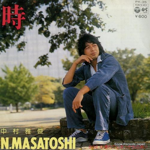 NAKAMURA, MASATOSHI toki PK-35 - front cover