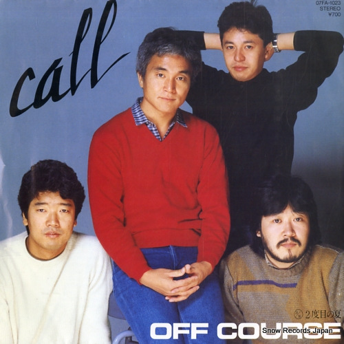 OFF COURSE call 07FA-1023 - front cover