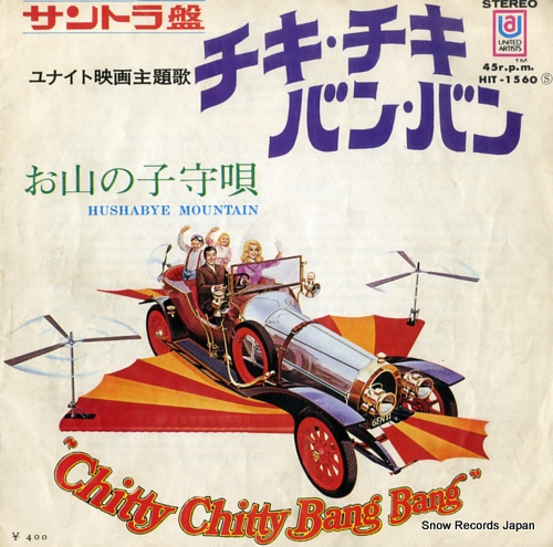 OST chitty chitty bang bang