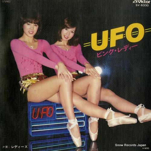 PINK LADY ufo