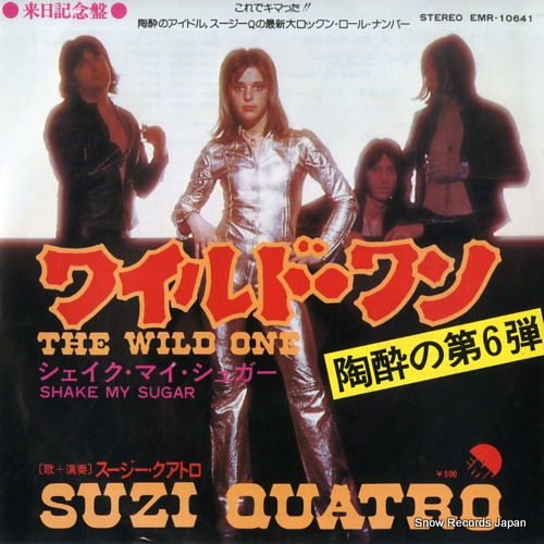QUATRO, SUZI wild one, the