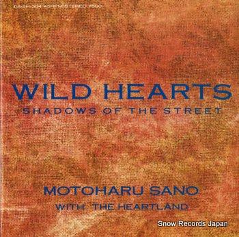SANO, MOTOHARU wild hearts