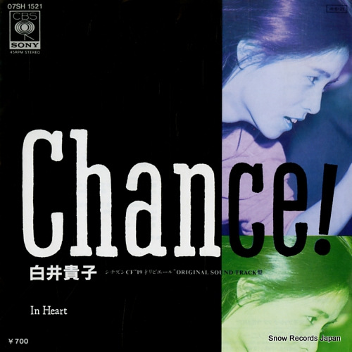 SHIRAI, TAKAKO chance