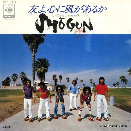 SHOGUN tomoyo kokoro ni kaze ga aruka 06SH714 - front cover