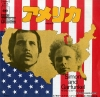 SIMON AND GARFUNKEL america