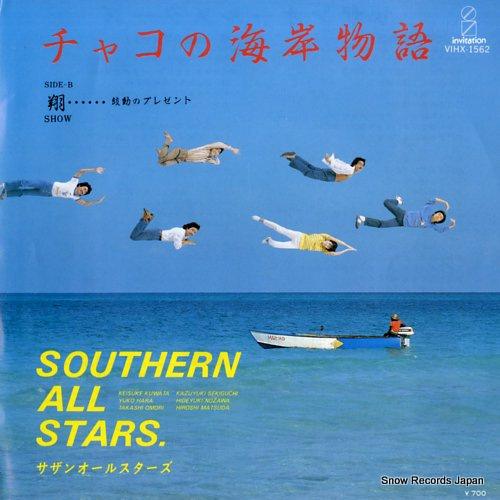 SOUTHERN ALL STARS chako no kaigan monogatari