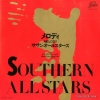 SOUTHERN ALL STARS melody