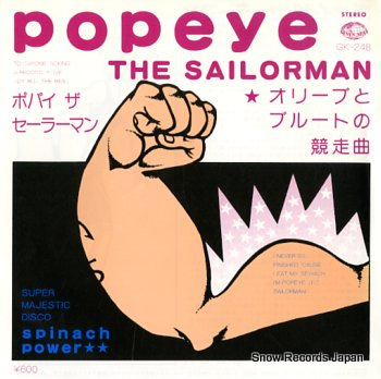 SPINACH POWER popeye the sailor man