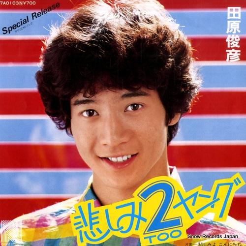 TAHARA, TOSHIHIKO kanashimi too young