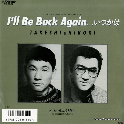 TAKESHI AND HIROSHI i'll be back again SV-9087 - front cover