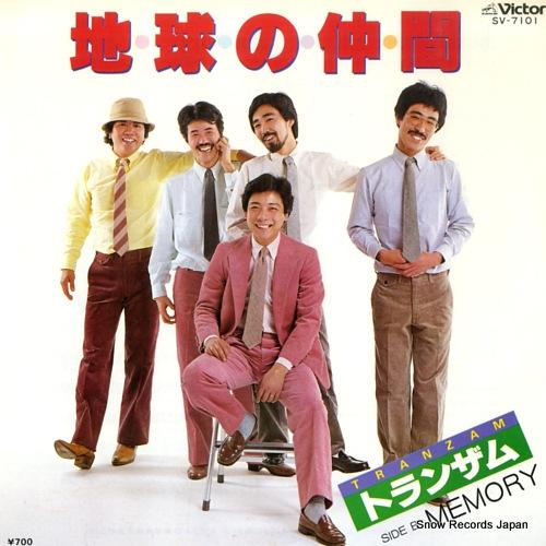 TRANZAM chikyu no nakama SV-7101 - front cover