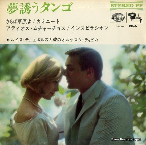 TUEBOLS, LUIS tango PP-6 - front cover