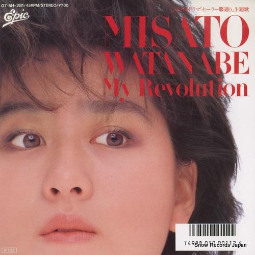 WATANABE, MISATO my revolution