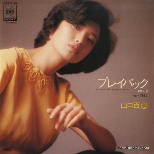 YAMAGUCHI, MOMOE play back part2