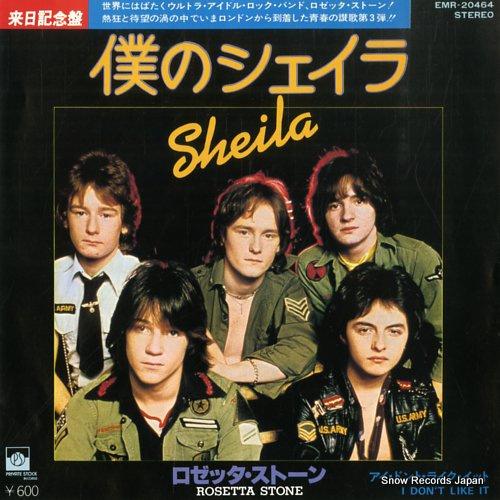 ROSETTA STONE sheila EMR-20464 - front cover