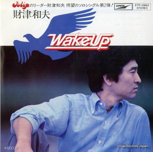 ZAITSU, KAZUO wake up ETP-10663 - front cover