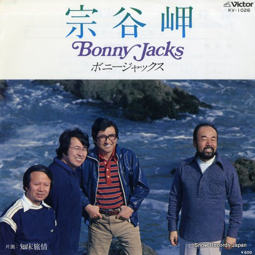 BONNY JACKS souyamisaki KV-1026 - front cover