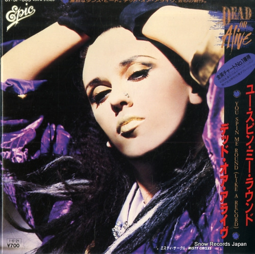 DEAD OR ALIVE you spin me round 07.5P-365 - front cover