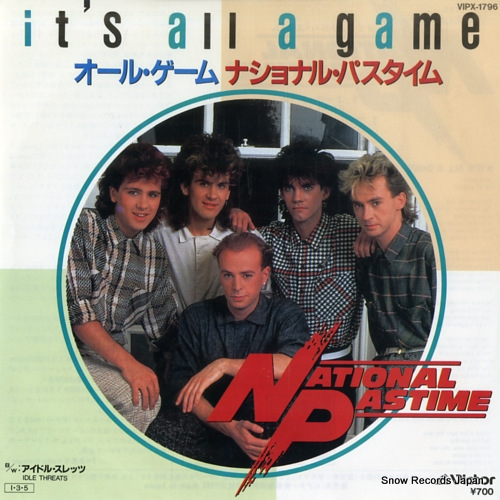 NATIONAL PASTIME it's all a game VIPX-1796 - front cover
