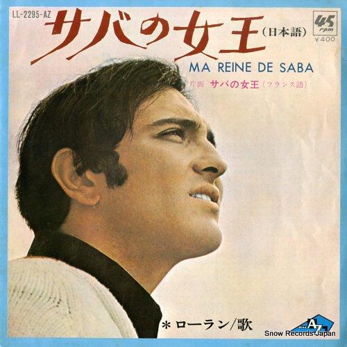 LAURENT ma reine de saba(in japanese) LL-2295-AZ - front cover