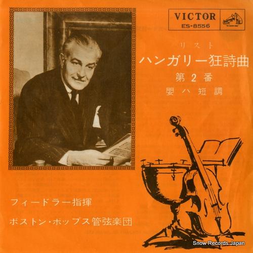 FIEDLER, ARTHUR liszt; hungarian rhapsody no.2 in c-sharp minor ES-8556 - front cover