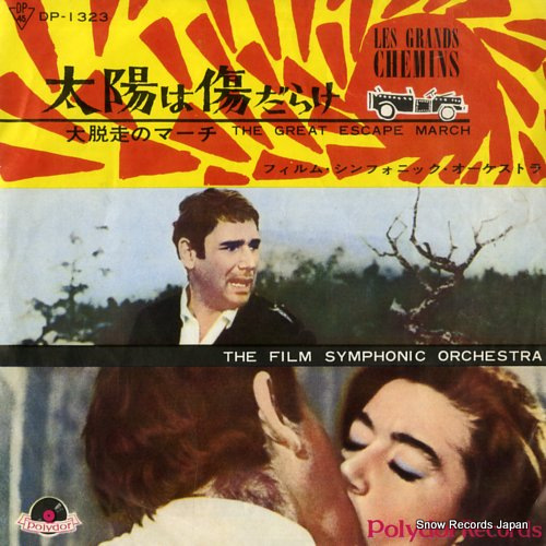 FILM SYMPHONIC ORCHESTRA, THE les grands chemins DP-1323 - front cover