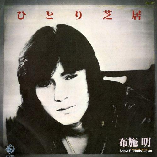 FUSE, AKIRA hitori shibai GK-87 - front cover