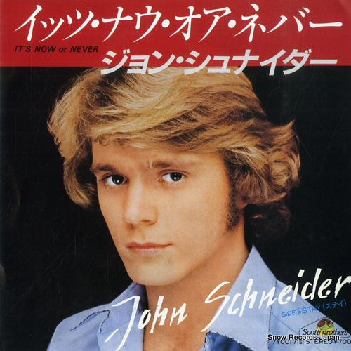 SCHNEIDER, JOHN it's now or never 7Y0017 - front cover