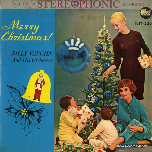 ビリー・ヴォーン | ホワイト・クリスマス