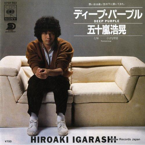 IGARASHI, HIROAKI deep purple 07SH922 - front cover