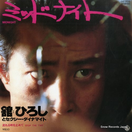 TACHI, HIROSHI midnight GK-205 - front cover