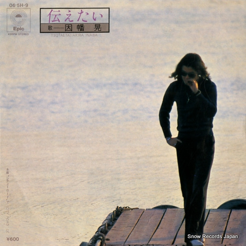 INABA, AKIRA tsutaetai 06.5H-9 - front cover