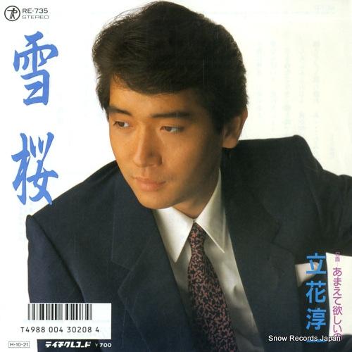 TACHIBANA, JUNICHI yukizakura RE-735 - front cover