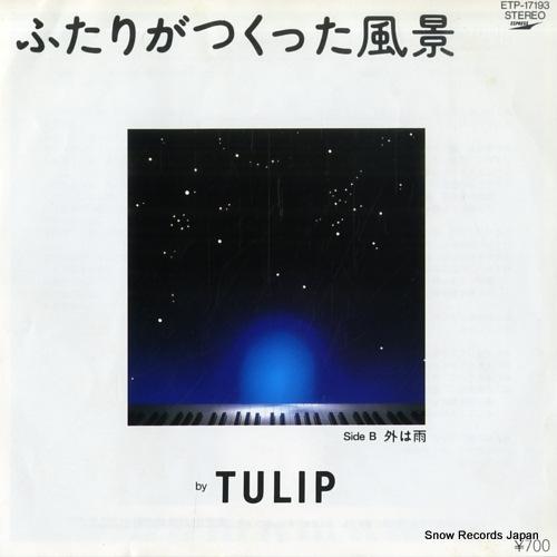 TULIP futari ga tsukutta fukei ETP-17193 - front cover