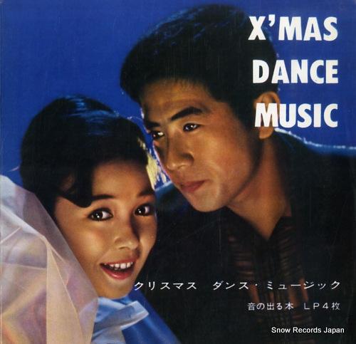 V/A x'mas dance music KS43-1-4 - front cover