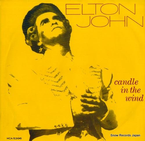 エルトン・ジョン candle in the wind