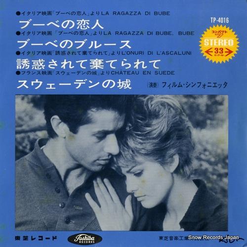 FILM SINFONIETTA la ragazza di bube TP-4016 - front cover