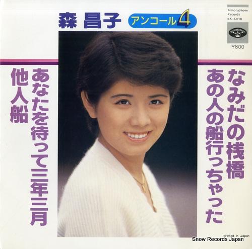 MORI, MASAKO encore 4 KA-6018 - front cover